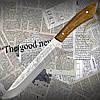 """Нож Спутник """"Вестовский"""" универсальный из качественной стали. Материал рукояти - дуб"""
