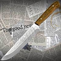 """Нож Спутник """"Буковый"""" универсальный из высокопрочной стали. Рукоять из дуба."""