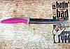 Нож Kitchen fun ( CF ) SС 203 нарезной из нержавейки с керамическим покрытием