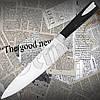 Нож Rondell RD 685 Cascara поварской, немецкий высокого качества. Рукоять из бакелита.