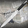 Нож Rondell RD 686 Cascara с длинным клинком для разделки мяса, птицы. Отменное качество