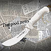 Профессиональный нож Tramontina 24606/087 PROFESSIONAL MASTER шкуросъемный