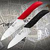 Нож керамический Ke chuang 6 с антикоррозийным покрытием. Практичный долговечный нож