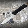 Нож керамический Kitchen fun ( CF ) 5 (белый) для мяса и птицы. Удобный, надежный нож