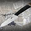 Кухонный керамический нож Kitchen fun. Острый клинок