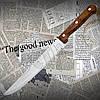 Качественный кухонный нож 8 для мяса, овощей, птицы