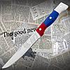 Практичный кухонный нож Star Shine D 205 из нержавейки с пластиковой рукоятью