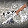 Нож кухонный Tramontina (22314/006) Dynamic, с волнистым лезвием