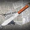Нож кухонный Tramontina 22901/008 UNIVERSAL для мяса. Нож отлично заточен.