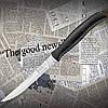 Нож кухонный Tramontina (23081/005) ATHUS, для стейка с длинным зубчатым лезвием