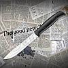 Нож кухонный Tramontina (23083/006) ATHUS, для мяса из нержавеющей стали