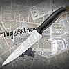 Нож кухонный Tramontina (23084/005) ATHUS