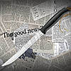 Нож кухонный Tramontina (23085/108) ATHUS с волнистым лезвием