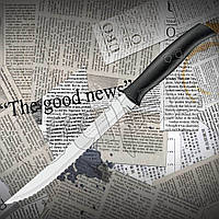 Нож кухонный Tramontina (23085/108) ATHUS с волнистым лезвием, фото 1