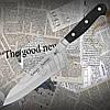 Качественный кухонный нож Tramontina 24025/007 CENTURY поварской из нержавейки