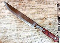 Нож кухонный Сармат Д - 117 универсальный из нержавеющей стали с удобной рукоятью.