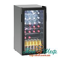 Шкаф для вина Bartscher 700082G, фото 1