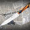 """Нож поварской C - 056 - 8"""" универсальный. Пластиковая рукоять Острое лезвие. Отменное качество"""