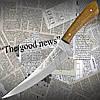 Нож Спутник №130 кухонный с прочным изогнутым лезвием. Удобный в использовании