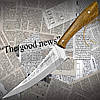 Нож Спутник №132 кухонный для чистки и нарезки. Удобный, прочный нож на кухню