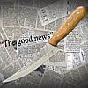 Высококачественный кухонный нож Спутник №134 с удобной рукоятью из натурального дерева