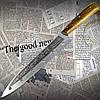 Нож Спутник №3 для сыра