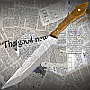 Практичный и удобный нож Спутник №39 кухонный