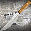 Нож Спутник №48 кухонный