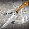Нож Спутник №58 для овощей с притыном из высокопрочной стали. Отменное качество