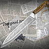 Нож Спутник №6 поварской с притыном с деревянной рукоятью. Материал лезвия - нержавейка