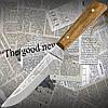 Остро заточенный кухонный нож Спутник №60 для овощей с притыном отменного качества