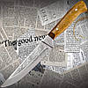 Нож Спутник №62 для овощей с притыном для повседневного использования