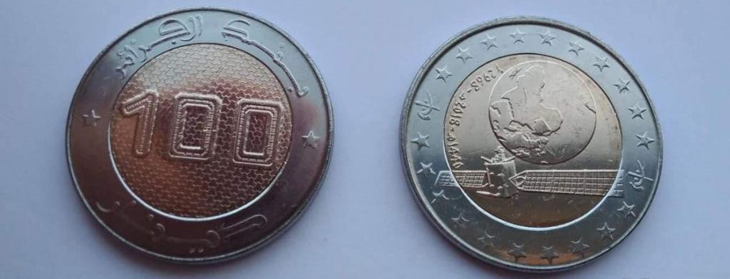 Алжир , 100 динаров 2018 год, космос.