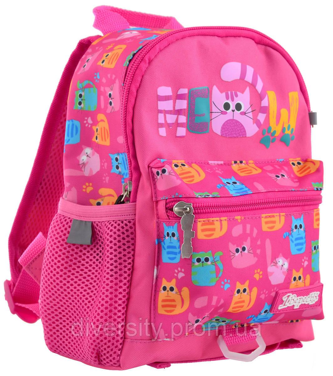 """Детский рюкзак K-16 """"Meow"""" 556571"""