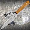 Нож Спутник №81 разделочный с притыном из нержавеющей стали