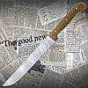 Нож Спутник №83 жиловочный (нож мясника) кухонный, стальной