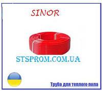 Труба Sinor Pert для теплого пола из сшитого полиэтилена