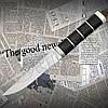 Нескладной охотничий нож Тотем К 29 из нержавеющей стали с деревянной рукоятью. Удобный в руке