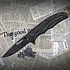 Нож складной Boker 056B туристический. Отлично подходит для кемпинга, рыбалки, туризма. Отличное качество
