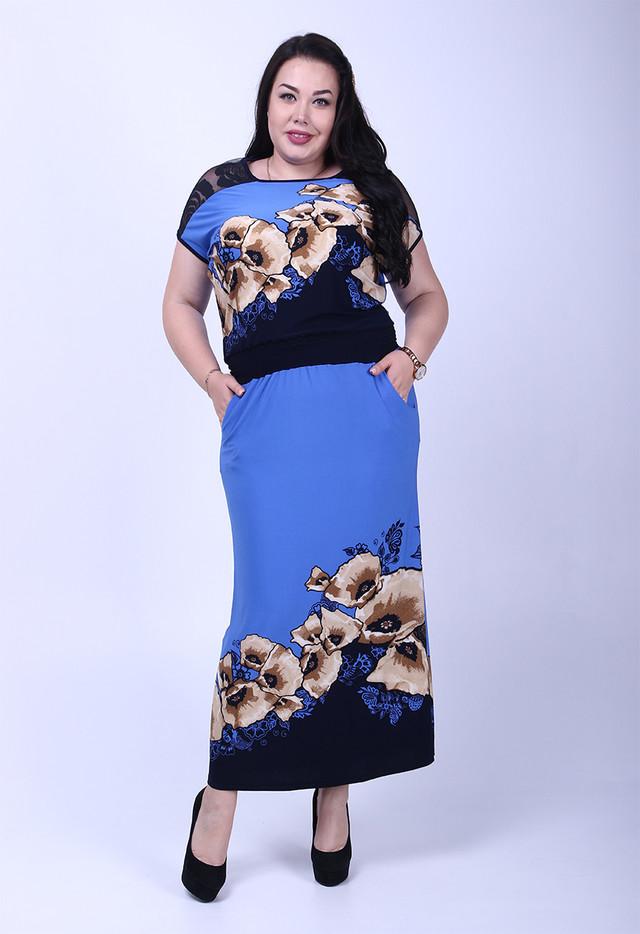 Фото Длинного ботального летнего платья Ирма-1