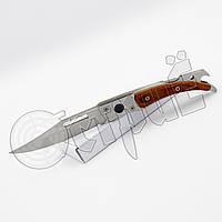 Нож складной №149-2 с открывалкой. Высококачественный пластик на рукояти. Хорошо режет. Незаменим в походе