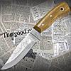 Нож туристический Спутник Модель 2 для охоты, рыбалки и туризма. Отличное качество