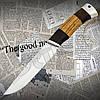 """Нож охотничий Boda FB 66 """"Медведь"""" нескладной с гравировкой. Материал клинка - нержавейка"""
