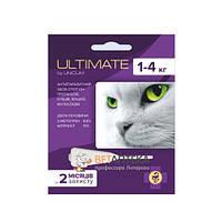 Ультимейт Ultimate капли от блох, клещей, вшей и власоедов для кошек 1-4 кг 0,6 мл