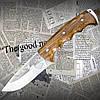 Туристический нож Спутник Модель 16, остро заточенное лезвие, гравировка