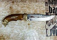 """Нож туристический эксклюзивный Спутник """"Волк"""" с фиксированным лезвием. Кожаные ножны в комплекте"""