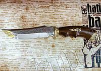"""Нож туристический эксклюзивный Спутник """"Кабан"""" Б. материал рукояти - орех. Отменное качество"""