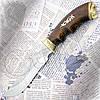 """Высококачественный туристический нож эксклюзивный Спутник """"Кабан"""" М с рукоятью из натуральной древесины"""