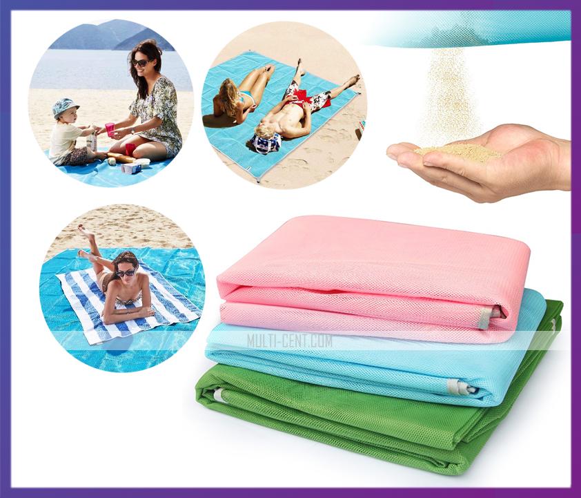 Пляжная подстилка анти-песок H&Q Sand Free Mat  | пляжный коврик | коврик для пикника | коврик для моря
