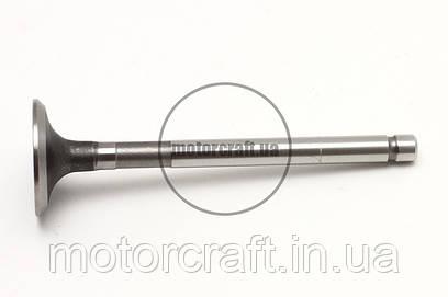 Клапан впускной и выпускной - Т105